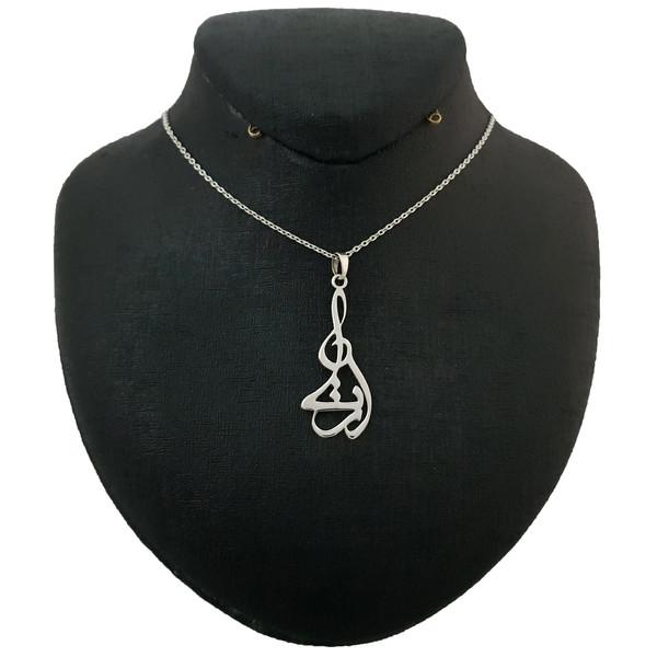 گردنبند نقره مردانه ترمه 1 طرح آرتا کد A23