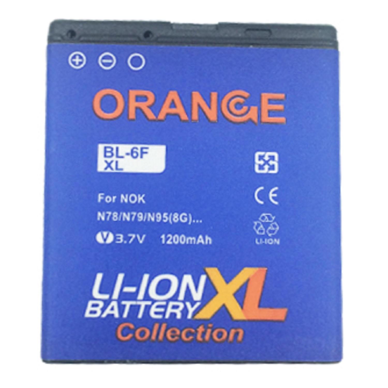 باتری موبایل مدل BP-6F ظرفیت 1200 میلی آمپر ساعت مناسب برای گوشی موبایل نوکیا N78 thumb