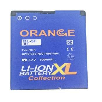 باتری موبایل مدل BP-5F ظرفیت 1000 میلی آمپر ساعت مناسب برای گوشی موبایل نوکیا N95