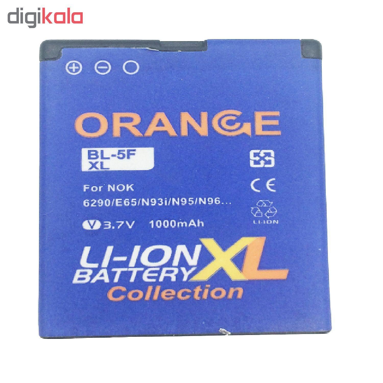 باتری موبایل مدل BP-5F ظرفیت 1000 میلی آمپر ساعت مناسب برای گوشی موبایل نوکیا N95 main 1 1