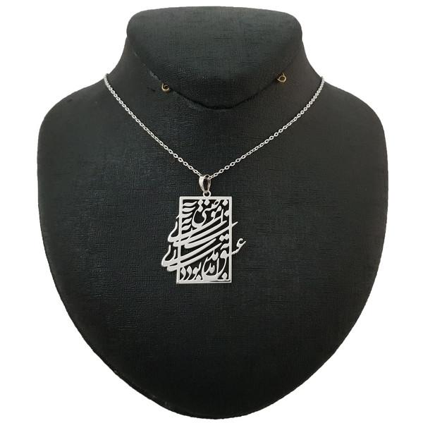 گردنبند نقره مردانه ترمه 1 طرح شعر کد A36