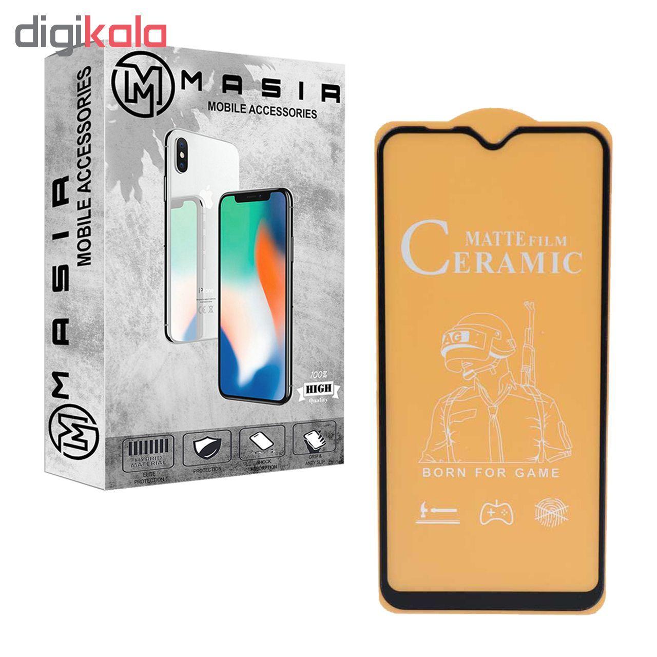 محافظ صفحه نمایش مات مسیر مدل MCRMCM-1 مناسب برای گوشی موبایل شیائومی Redmi Note 8 Pro main 1 2