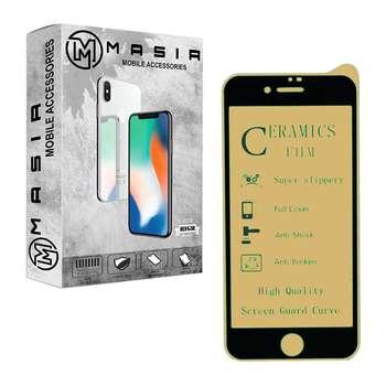 محافظ صفحه نمایش مات مسیر مدل MCRMCM-1 مناسب برای گوشی موبایل اپل iPhone 7/8