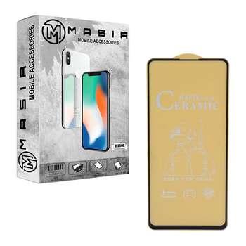 محافظ صفحه نمایش مات مسیر مدل MCRMCM-1 مناسب برای گوشی موبایل اپل iPhone XS MAX