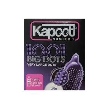 کاندوم کاپوت مدل BIG DOTS بسته 3 عددی