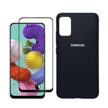 کاور مسیر مدل SLC-MGF-1 مناسب برای گوشی موبایل سامسونگ Galaxy A71 به همراه محافظ صفحه نمایش