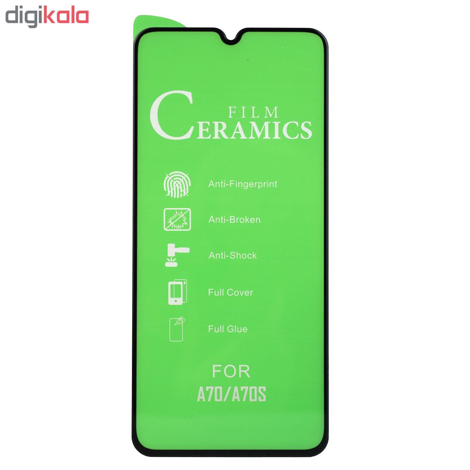 محافظ صفحه نمایش مدل CF9 مناسب برای گوشی موبایل سامسونگ Galaxy A70 main 1 1