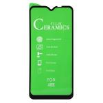 محافظ صفحه نمایش مدل CF9 مناسب برای گوشی موبایل سامسونگ Galaxy A10s thumb