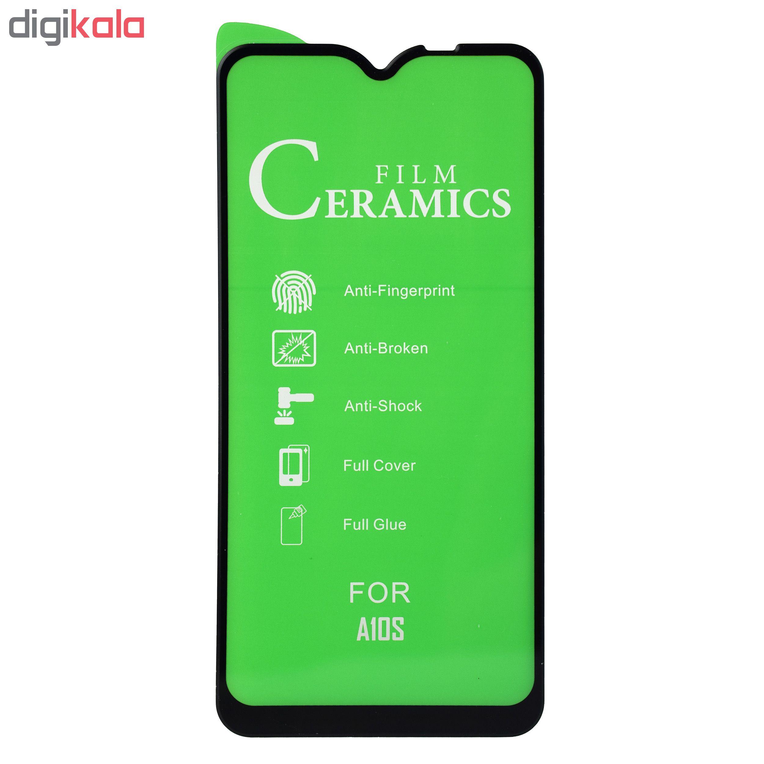 محافظ صفحه نمایش مدل CF9 مناسب برای گوشی موبایل سامسونگ Galaxy A10s main 1 1