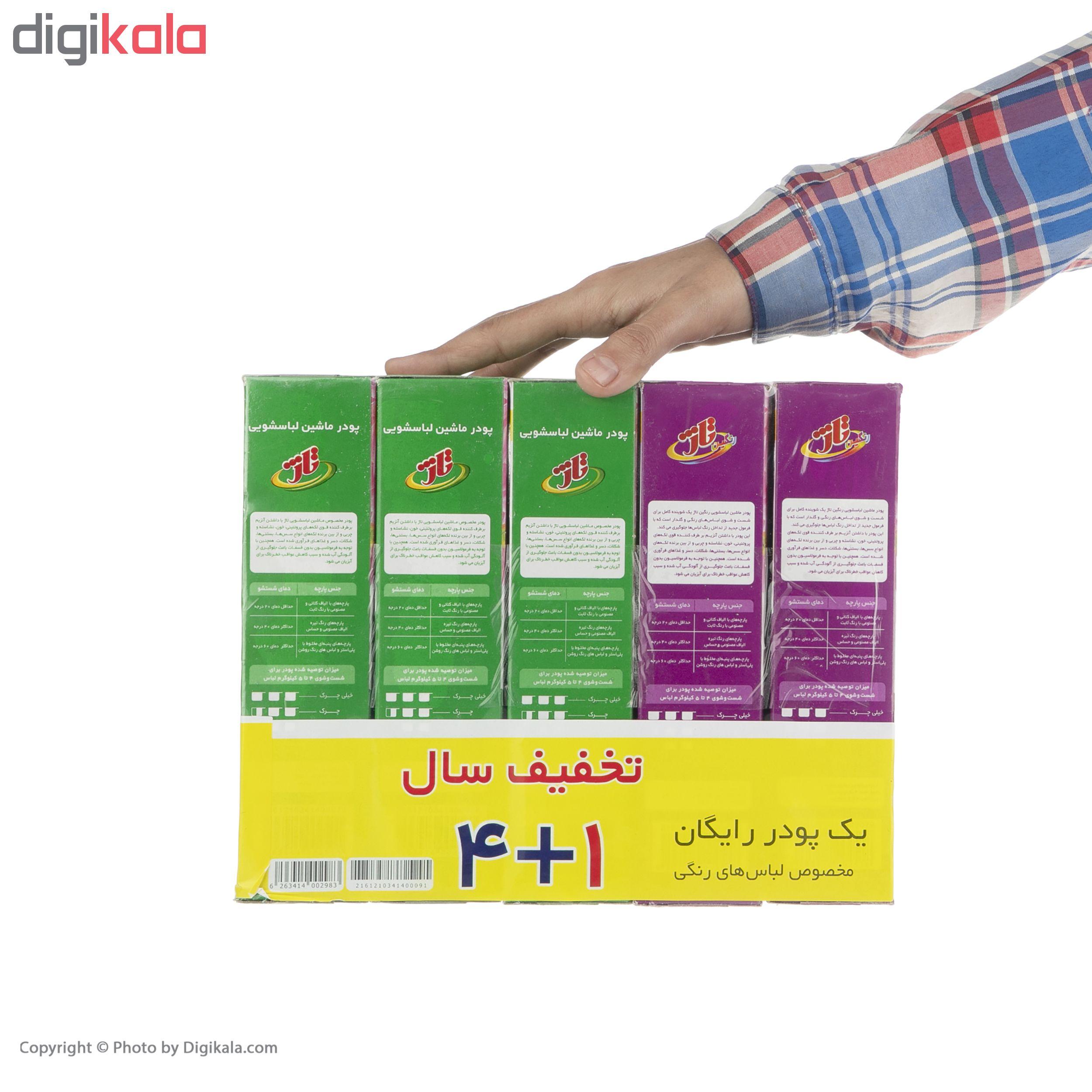پودر ماشین لباسشویی رنگین شوی تاژ مدل Spring Bloom بسته 5 عددی main 1 4