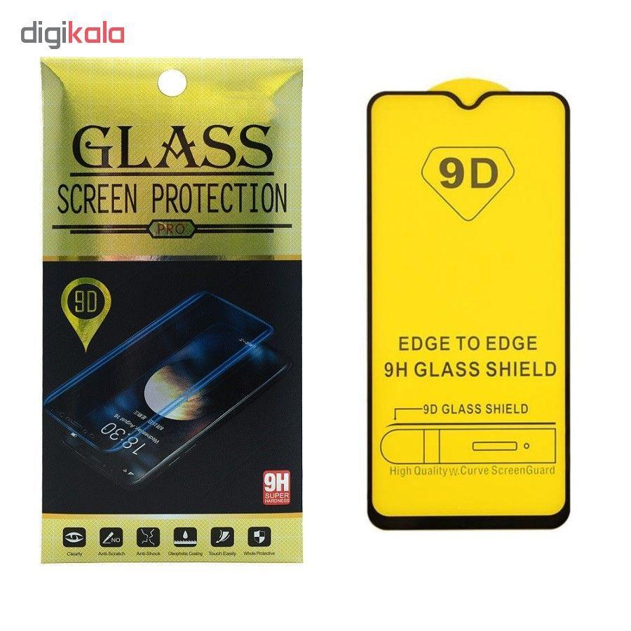 محافظ صفحه نمایش مدل PDi9 مناسب برای گوشی موبایل شیائومی Redmi Note 8 Pro main 1 1