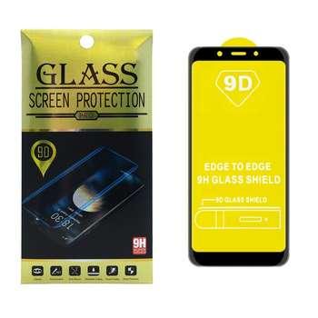 محافظ صفحه نمایش مدل PDi9 مناسب برای گوشی موبایل شیائومی Redmi 7A