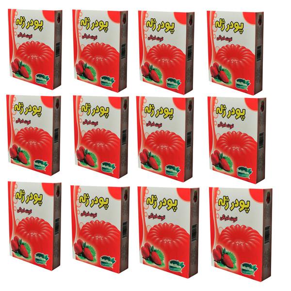پودر ژله توت فرنگی سبزنام-100گرم مجموعه 12 عددی