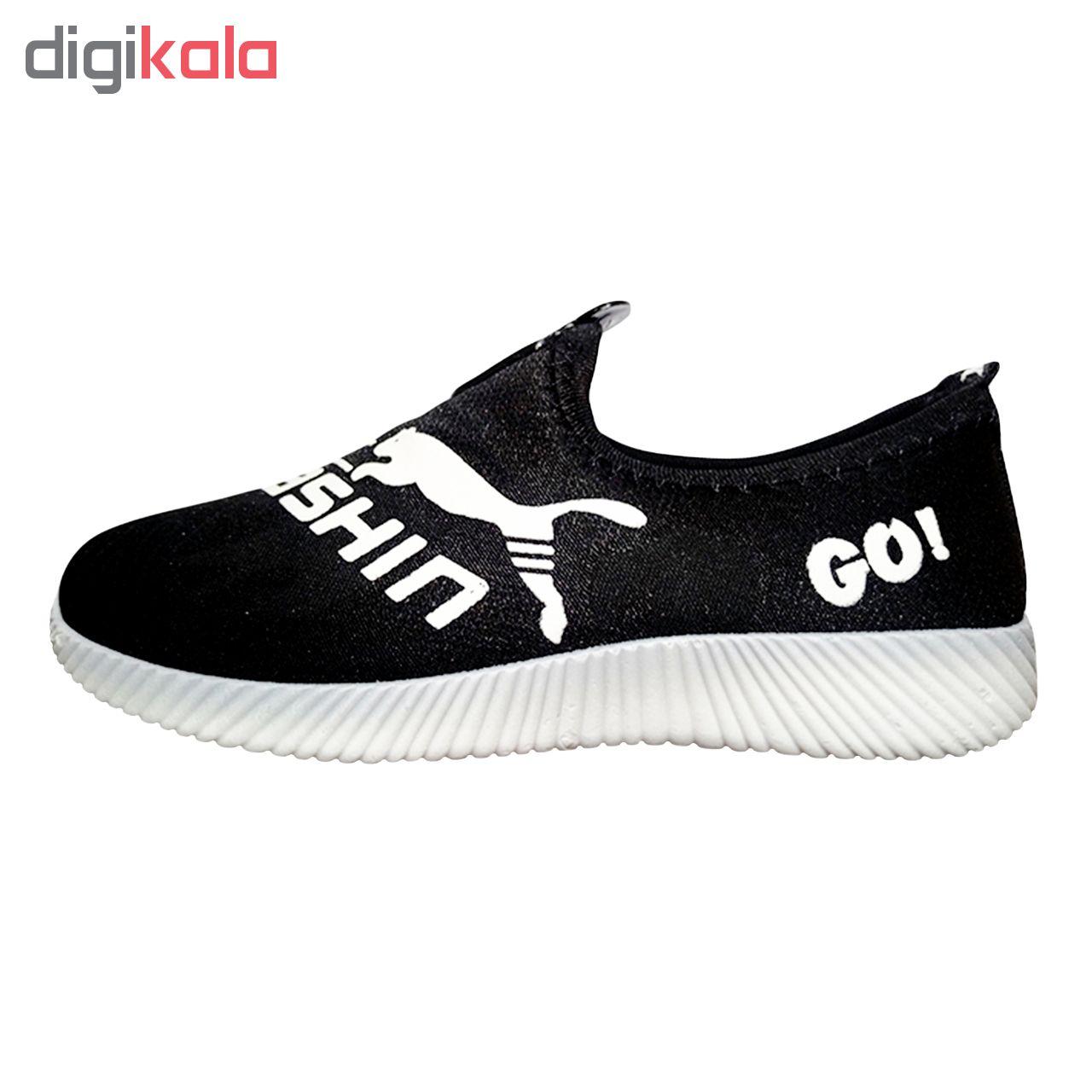 کفش مخصوص پیاده روی پسرانه کد P_BLPS25