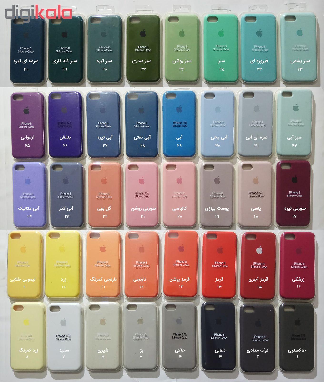 کاور وی کیس مدل Si01 مناسب برای گوشی موبایل اپل iPhone 7/8