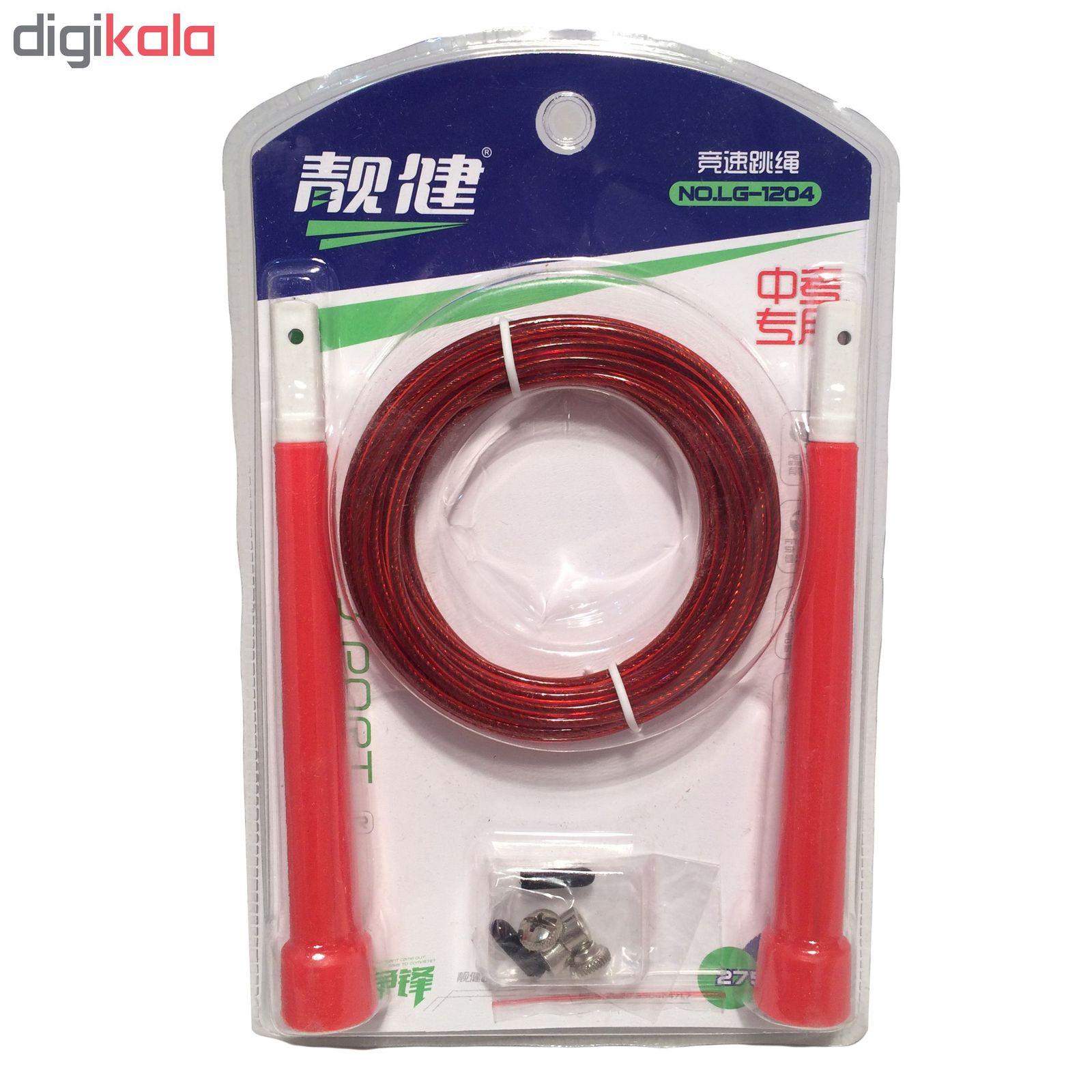 طناب ورزشی کد 1204 main 1 1