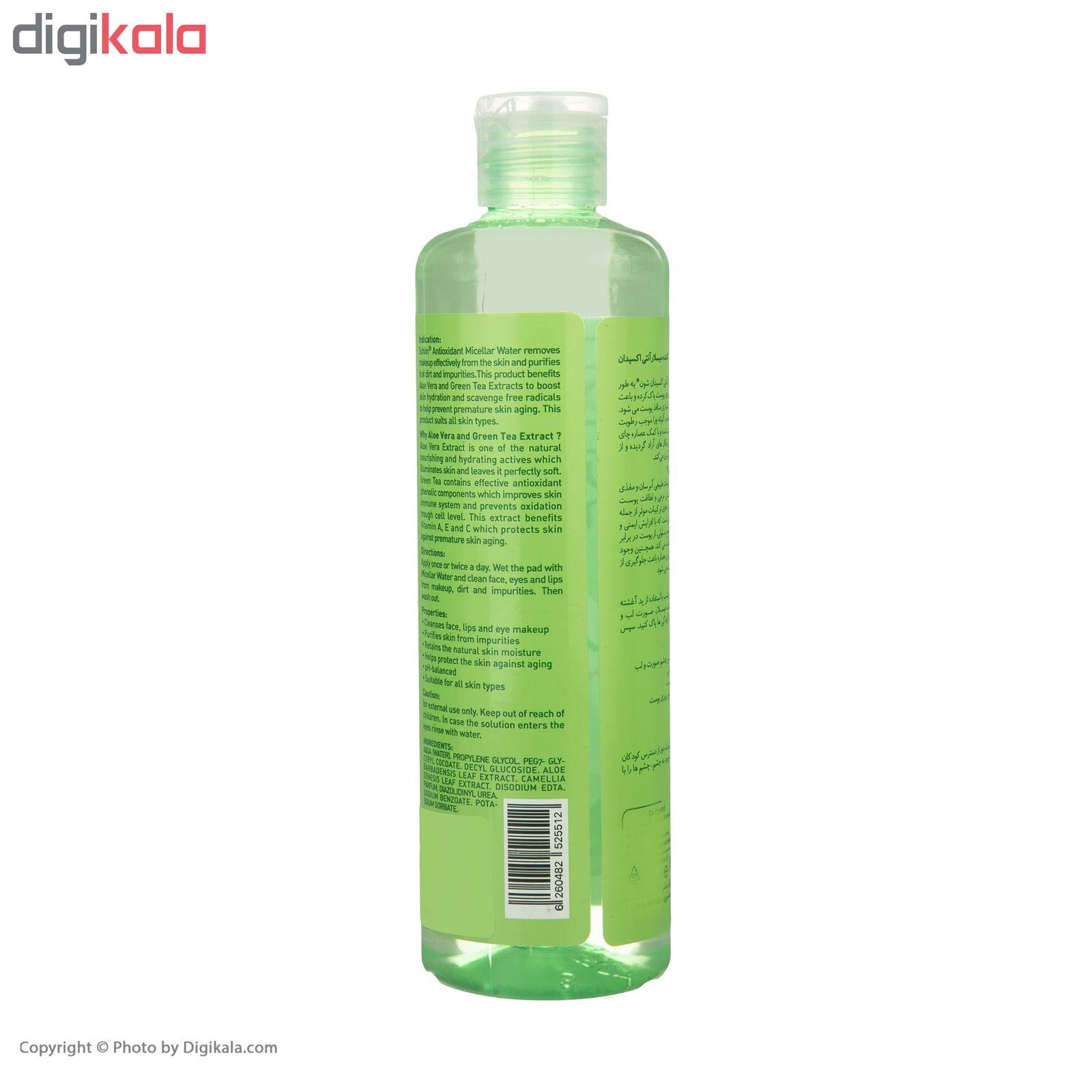 محلول پاک کننده شون مدل Antioxidant Micellar Water حجم 300 میلیلیتر main 1 2