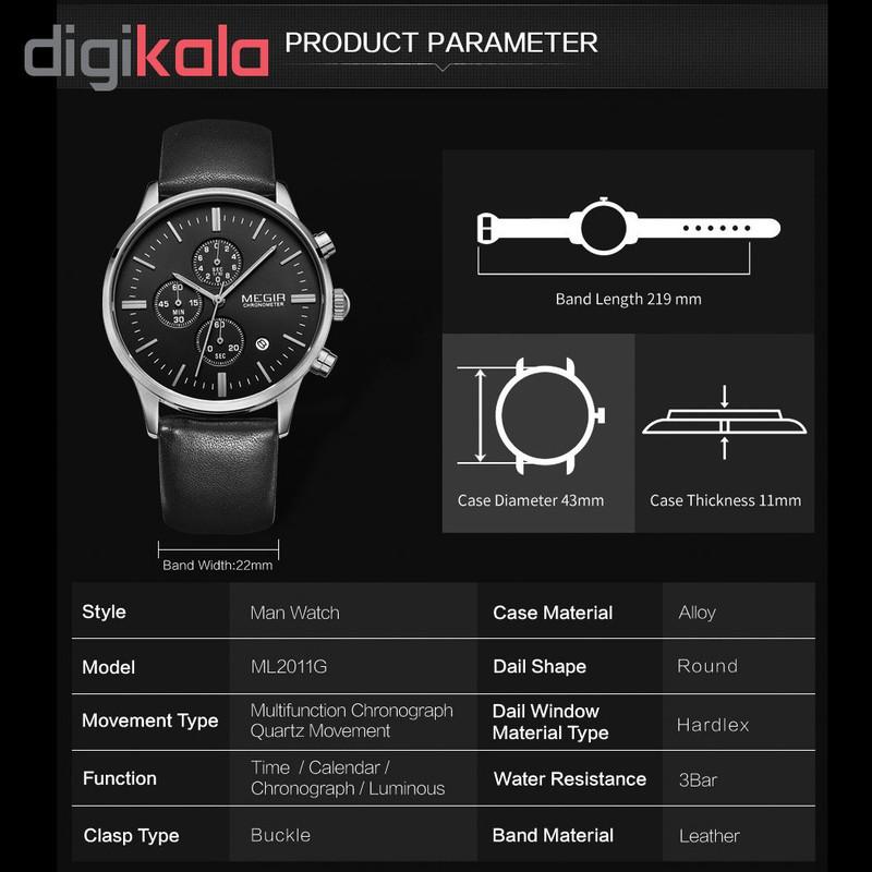 ساعت مچی عقربه ای مردانه مگیر مدل ML2011GBK-1