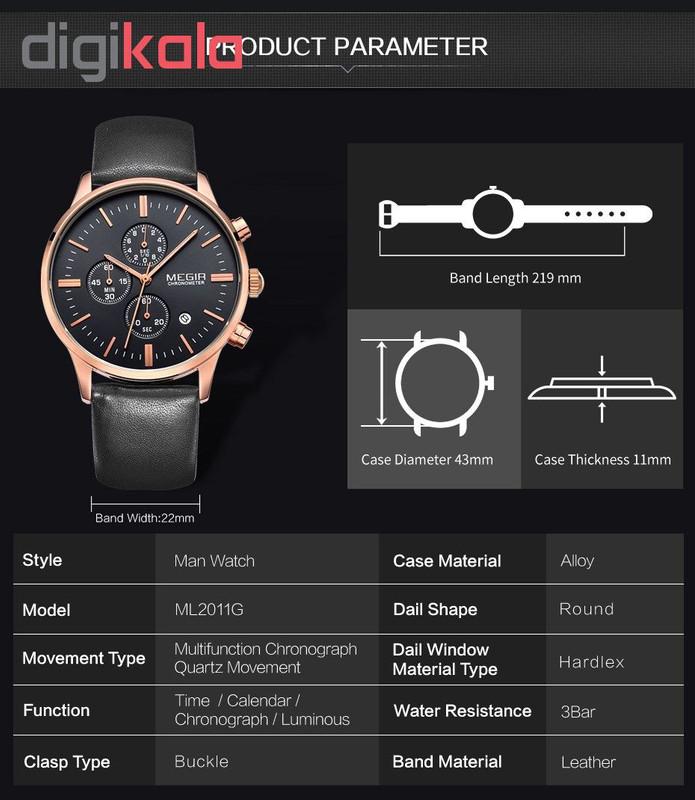 ساعت مچی عقربه ای مردانه مگیر مدل ML2011GBK-1N0