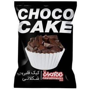 کیک قلبی نان آوران با طعم شکلات مقدار 60 گرم
