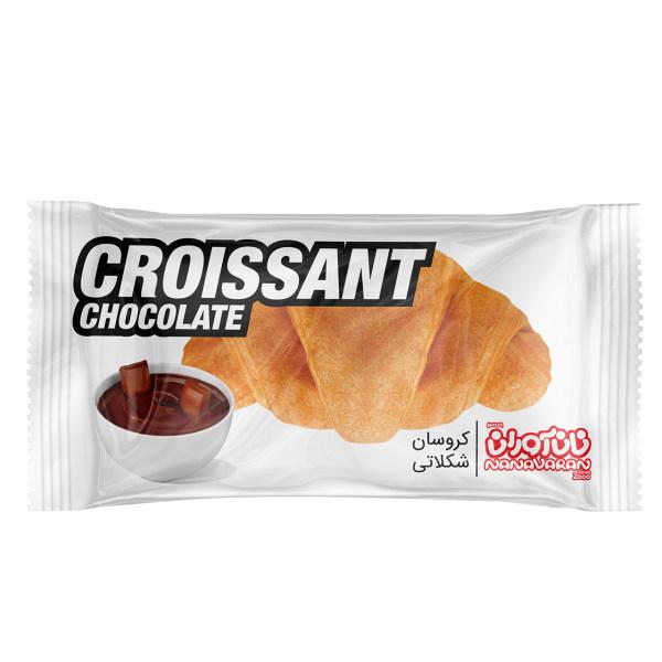 کروسان شکلاتی نان آوران مقدار 60 گرم