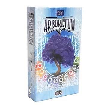 بازی فکری مدل باغ موزه arboretum