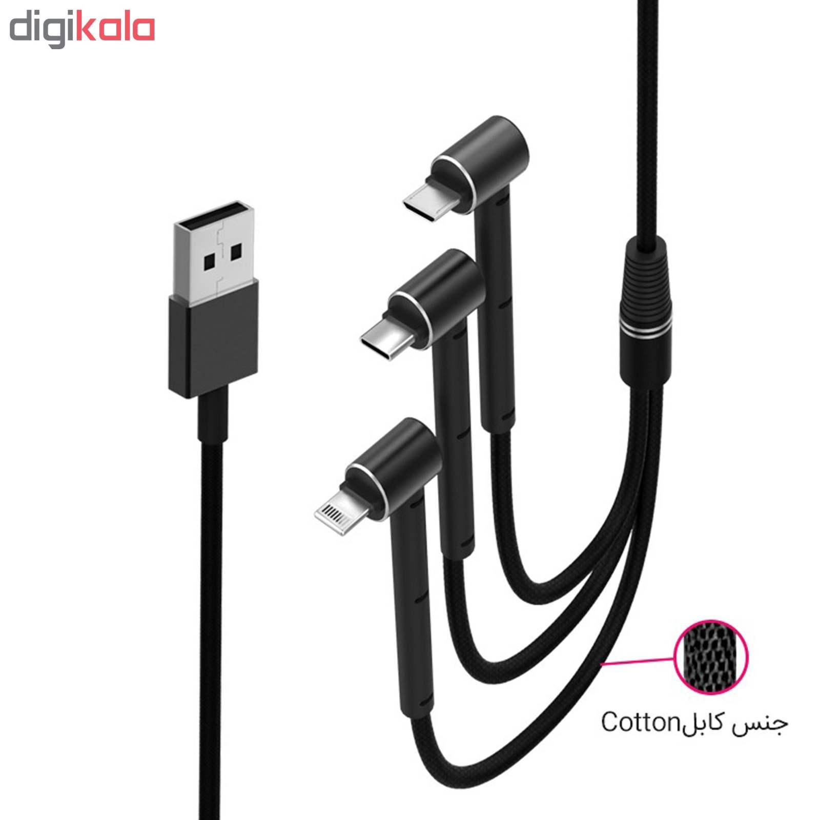 کابل تبدیل USB به MicroUSB/Lightning/USB-C تسکو مدل TC A100 طول 1.2 متر main 1 5