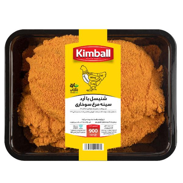 شنیسل سینه مرغ با آرد سوخاری کیمبال - 900 گرم