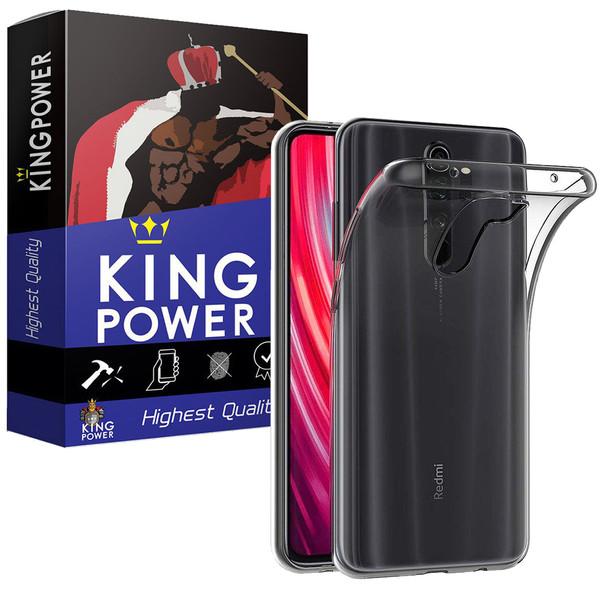 کاور کینگ پاور مدل V21 مناسب برای گوشی موبایل شیائومی Redmi Note 8 Pro