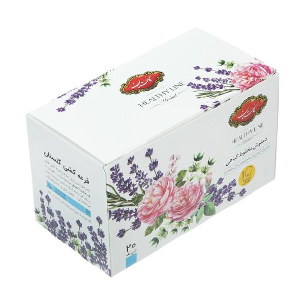 دمنوش مخلوط گیاهی گلستان بسته 20 عددی