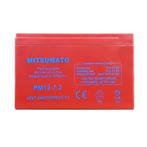 باتری یو پی اس 12ولت 7.2آمپر میتسوماتو مدل M-7000