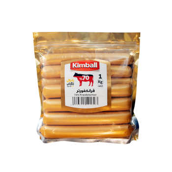 سوسیس 70 درصد گوشت کیمبال - 1 کیلوگرم