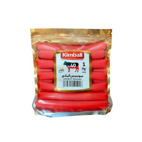 سوسیس آلمانی 40 درصد گوشت کیمبال - 1 کیلوگرم