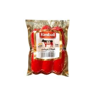 کوکتل 55 درصد گوشت کیمبال - 300 گرم