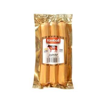 سوسیس 70 درصد گوشت کیمبال - 300 گرم