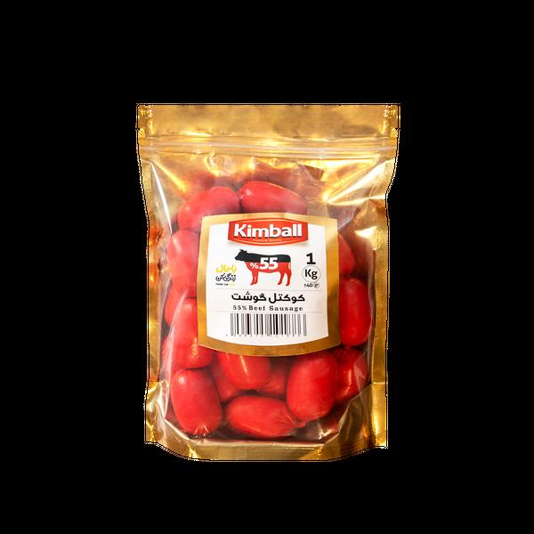 کوکتل 55 درصد گوشت کیمبال - 1 کیلوگرم