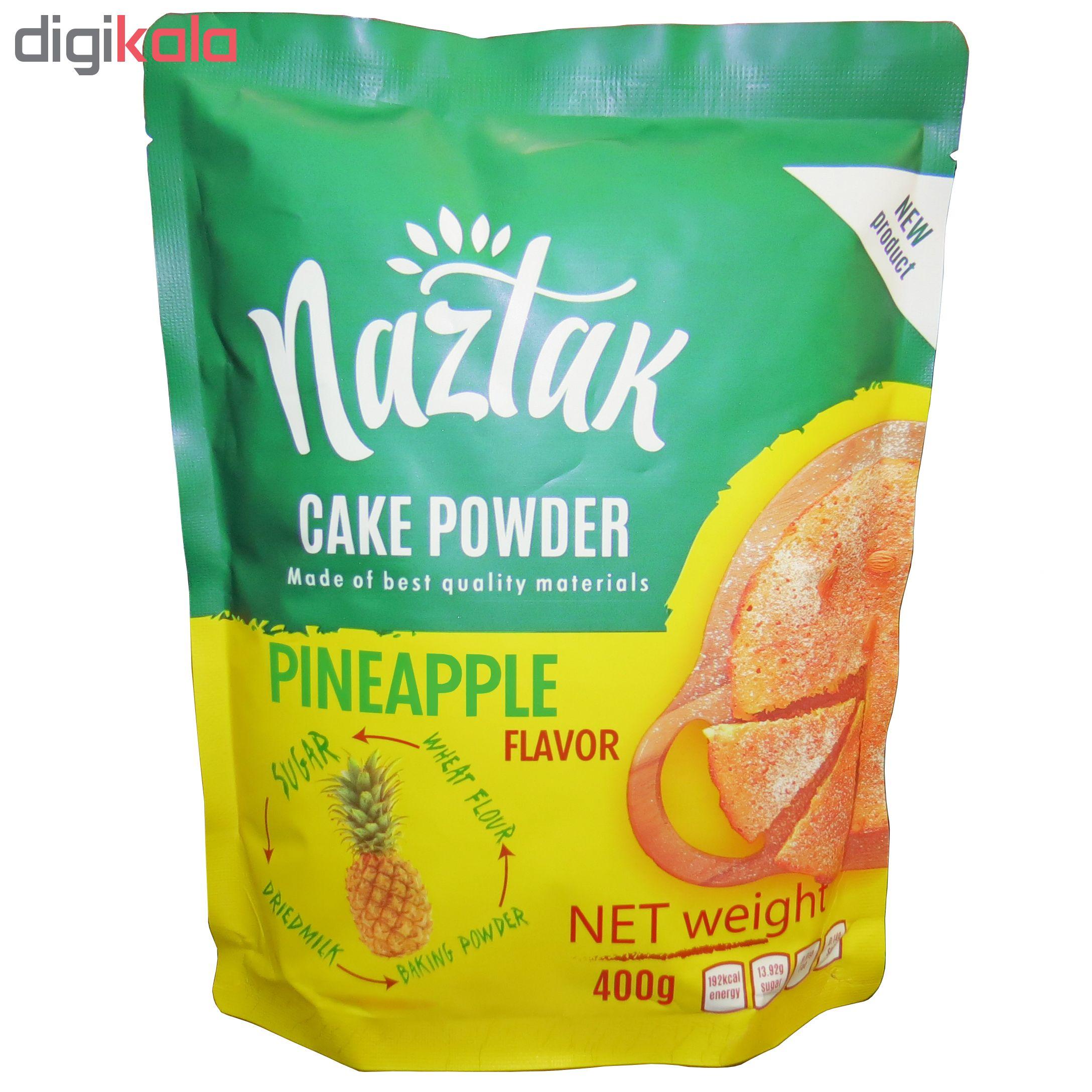 پودر کیک آناناس نازتک - 400 گرم