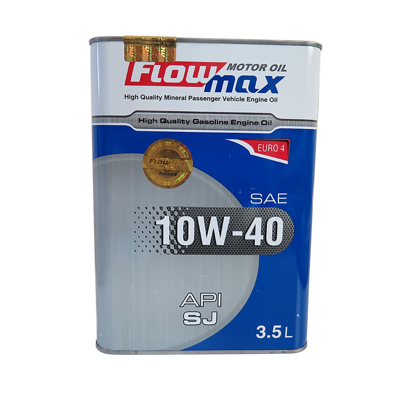 روغن موتور خودرو فلومکس مدل High Quality Mineral حجم 3.5 لیتر