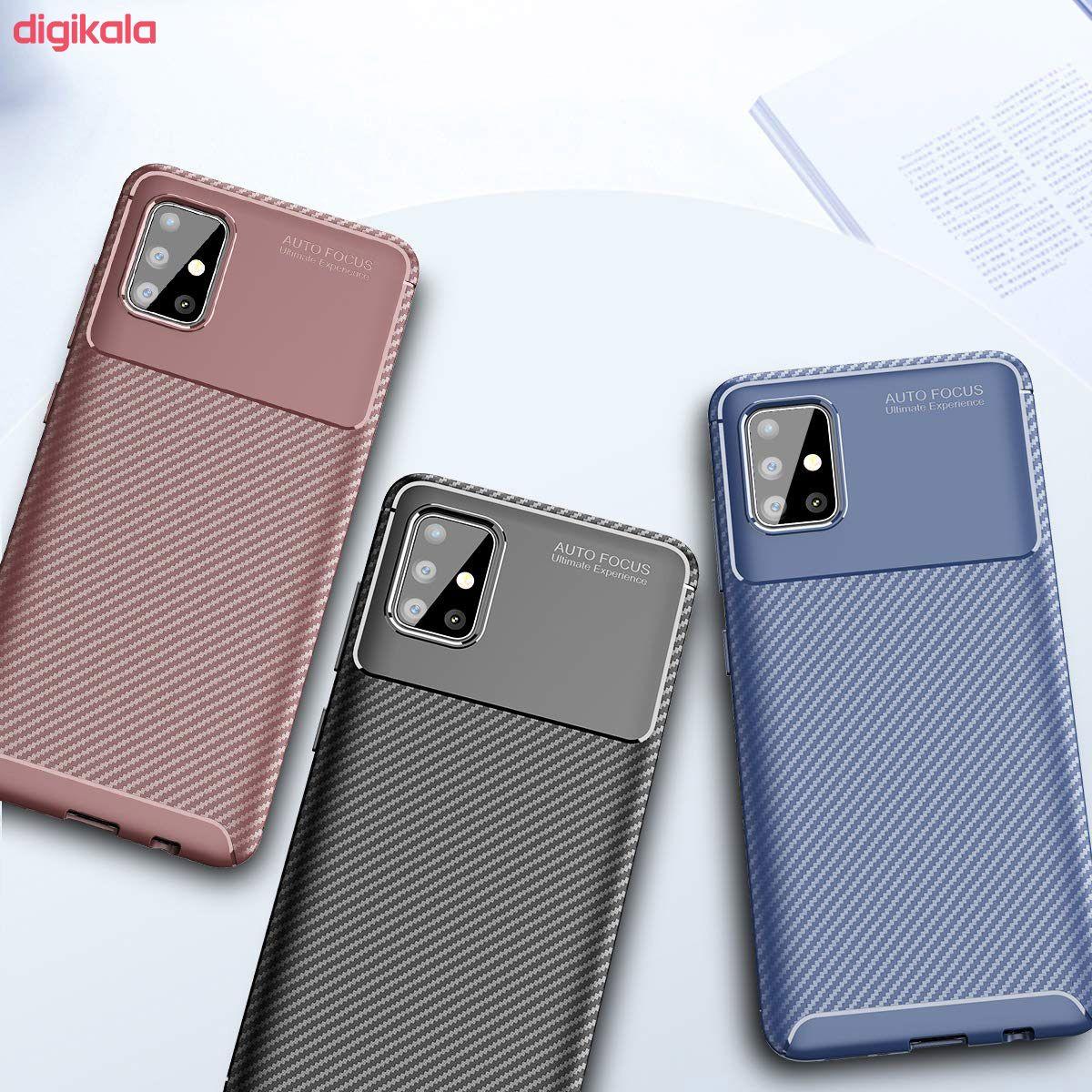 کاور سامورایی مدل AF-2020 مناسب برای گوشی موبایل سامسونگ Galaxy A51