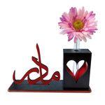 گلدان به همراه گل مصنوعی مهدی یار طرح مادر thumb