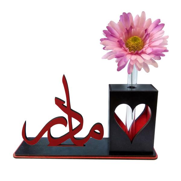 گلدان به همراه گل مصنوعی مهدی یار طرح مادر