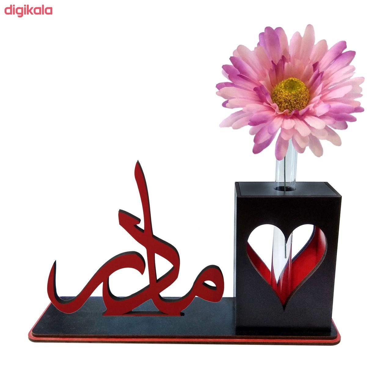 گلدان به همراه گل مصنوعی مهدی یار طرح مادر main 1 1