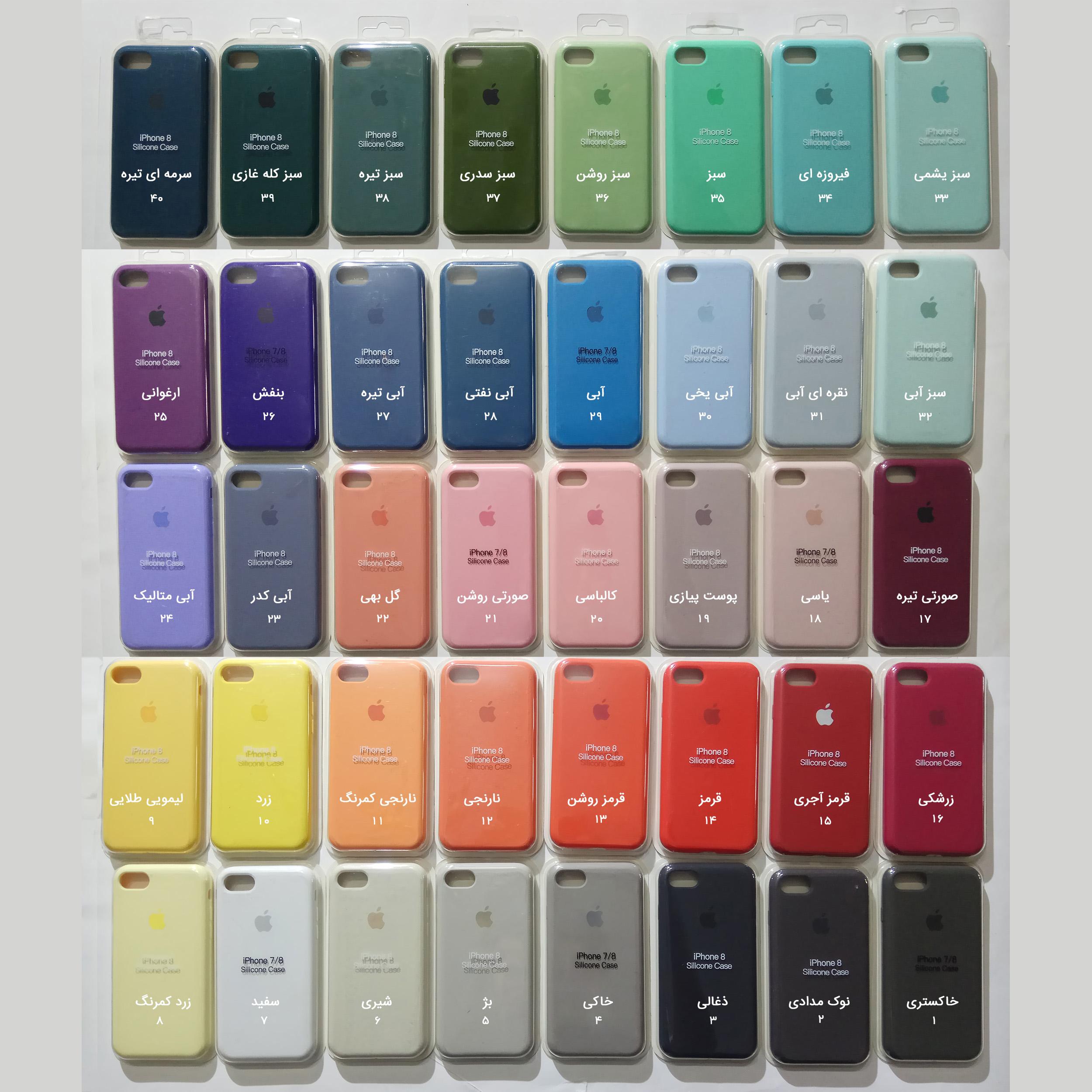 کاور وی کیس مدل Si01 مناسب برای گوشی موبایل اپل iPhone X/XS                     غیر اصل