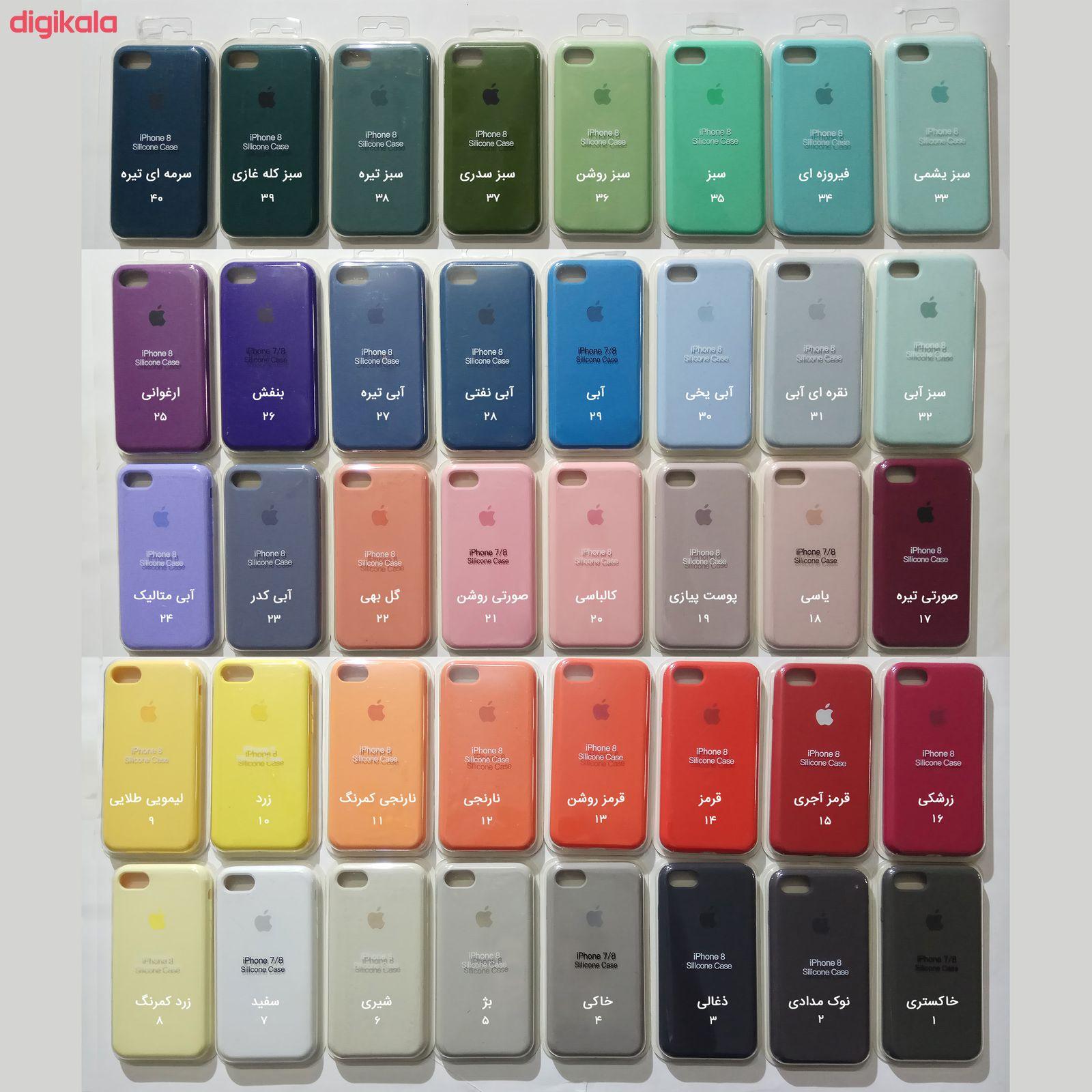 کاور وی کیس مدل Si01 مناسب برای گوشی موبایل اپل iPhone X/XS main 1 2