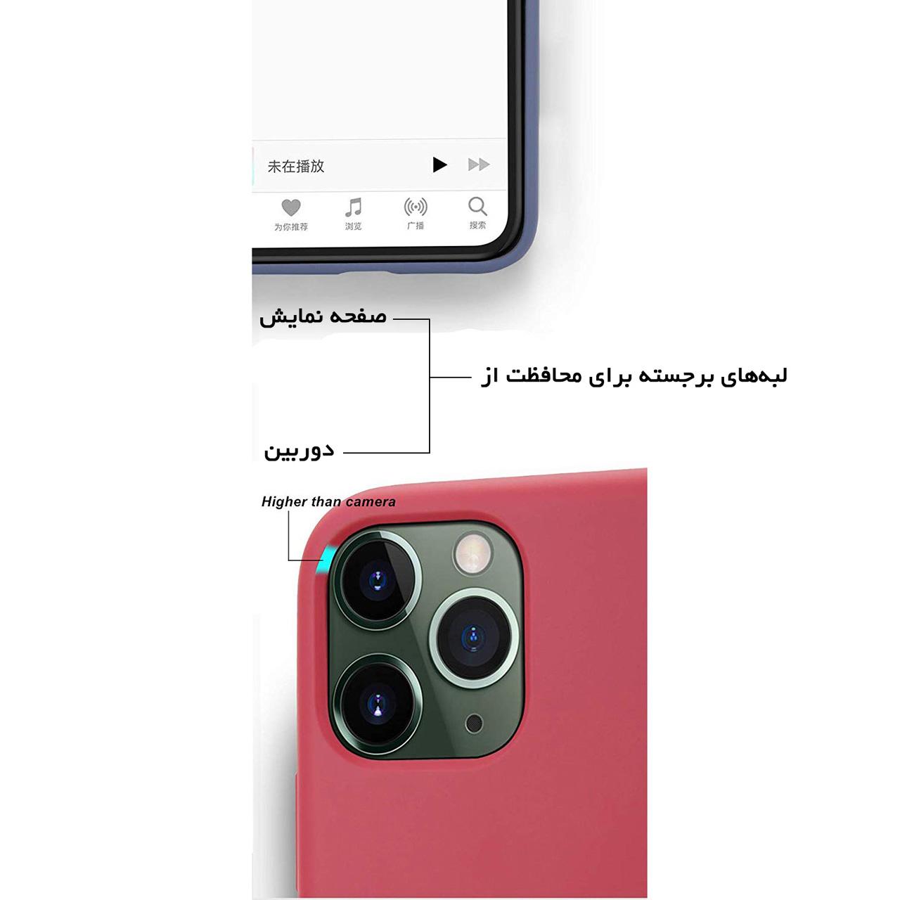 کاور وی کیس مدل Si01 مناسب برای گوشی موبایل اپل iPhone 11 Pro Max main 1 6