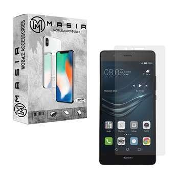 محافظ صفحه نمایش مسیر مدل MGMJ-1 مناسب برای گوشی موبایل هوآوی P9 LITE