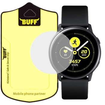 محافظ صفحه نمایش بوف مدل Hg01 مناسب برای ساعت هوشمند سامسونگ watch active 2