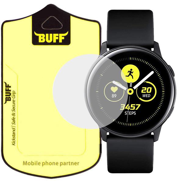 محافظ صفحه نمایش بوف مدل Hg01 مناسب برای ساعت هوشمند سامسونگ  watch active 2 44mm