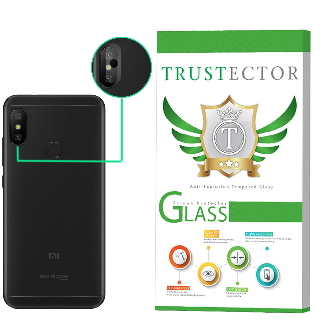 محافظ لنز دوربین تراستکتور مدل CLP مناسب برای گوشی موبایل شیائومی Mi A2 Lite