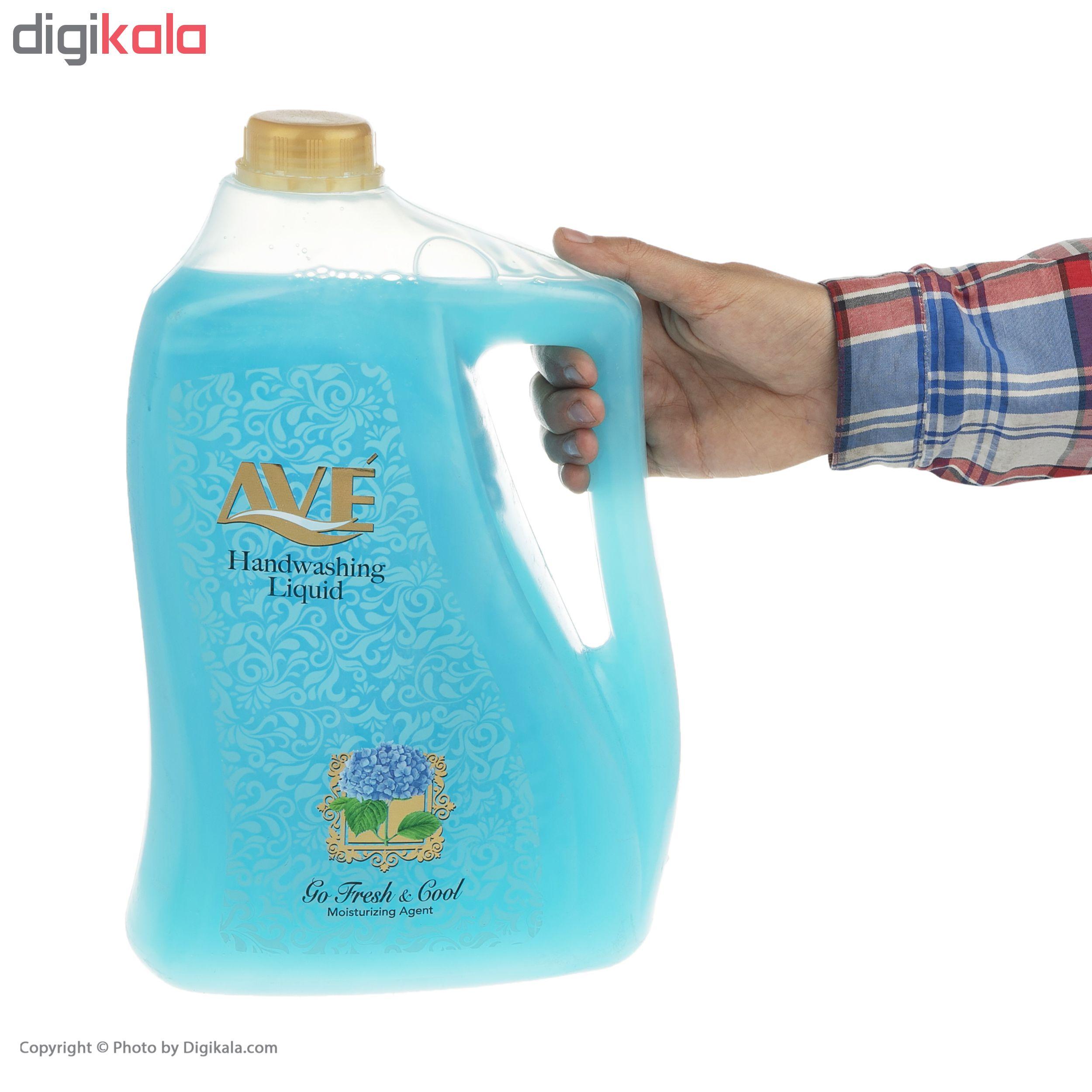 مایع دستشویی اوه مدل Go Fresh And Cool مقدار 3750 گرم
